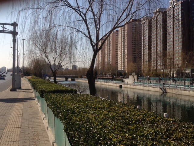 Beijing, near second ring road
